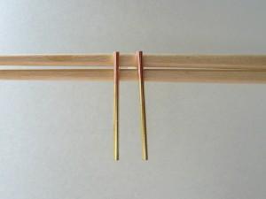 Long Brass Bar Stud Earrings